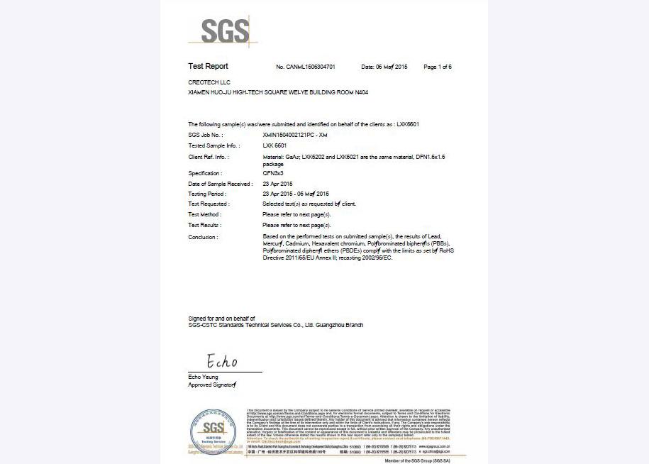 龙8产品RoHS检测报告
